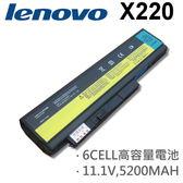 LENOVO 6芯 日系電芯 X220 電池 X220 X220I X220S