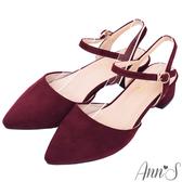 Ann'S砰然約會-夢幻細絨繫帶側V顯瘦粗跟尖頭鞋-紅