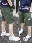男童短褲夏裝新品童裝兒童褲子中大童中褲五薄款七分休閒褲潮 特惠免運