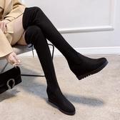 小個子長靴女加絨秋冬季新款內增高顯瘦瘦靴ins過膝長筒靴子