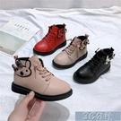 女童靴子 女童馬丁靴新款秋季公主小單靴加絨冬棉靴子小女孩洋氣兒童鞋 快速出貨