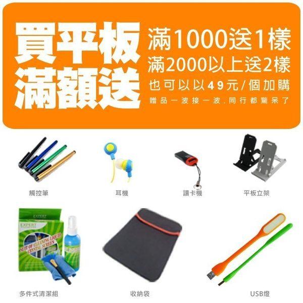 十二核【2889元】10吋台灣品牌OPAD DAZZLE+10 1G/16G平板Wifi高效遊戲順暢好用平板電腦一年保固