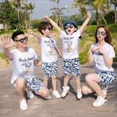 情侶親子套裝 一家四口全家裝度假旅游學校團體活動軍訓迷彩-小精靈生活館
