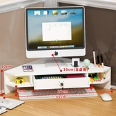 熒幕架 電腦增高架帶鎖桌面收納盒轉角三角形辦公桌顯示器置物架屏幕支架【全館免運】