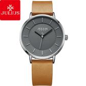 JULIUS 聚利時 陽光滿溢內凹錶盤設計皮錶帶腕錶-沙漠棕/39mm 【JA-998D】