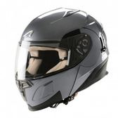 [中壢安信]法國 ASTONE RT1000 素色 新鐵灰 全罩式 可掀式 安全帽 可樂帽 內置墨片 下巴可掀