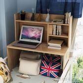 床上用筆記本電腦桌宿舍神器懶人大學生床桌寢室上下鋪小書柜桌子      時尚教主