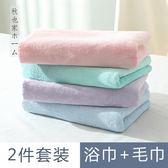 日本浴巾成人比純棉柔軟韓版可愛吸水家用男女個性嬰兒童浴巾 艾尚旗艦店