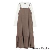 「Hot item」【SET ITEM】下擺荷葉可調肩帶連身裙+素面圓領長袖上衣 - Green Parks