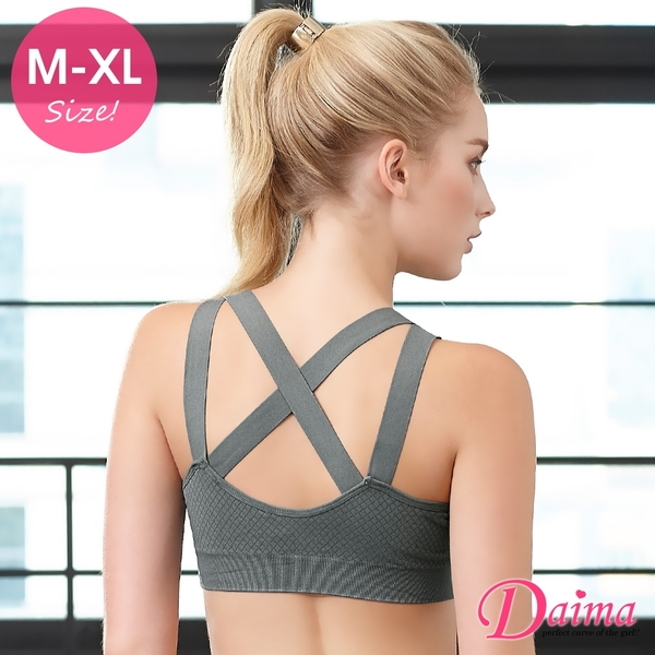 「XY」防震(M-XL)無鋼圈運動內衣,舒適寬肩帶,瑜伽健身居家休閒好穿搭_灰色【Daima黛瑪】