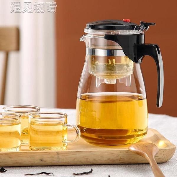 飄逸杯飄逸杯泡茶壺耐熱茶道杯一鍵過濾玻璃玲瓏杯泡茶杯套裝壺功夫茶具 快速出貨
