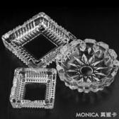 煙灰缸 大號玻璃煙灰缸創意個性多功能客廳 煙缸 水晶 臥室 莫妮卡小屋