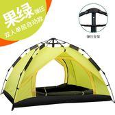 山地客帳篷戶外2人3-4人全自動二室一廳野營野外露營帳篷雙人