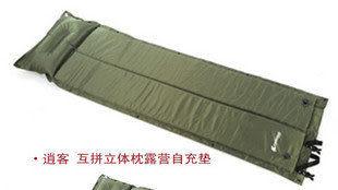 逍客帶立體枕可對折自動自充墊 防潮墊 可接拼