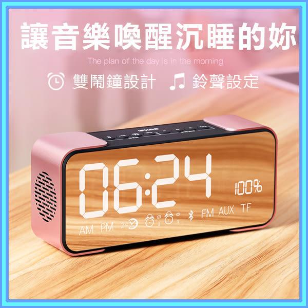 無線藍牙時鐘音箱 手機鬧鐘 車載重低音炮 桌面音箱 藍芽喇叭 帶收音機 母親節禮物