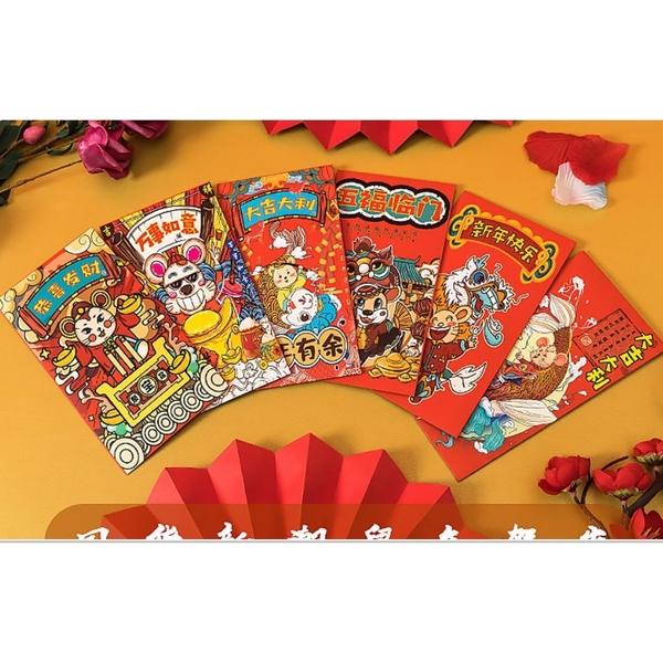 【培菓幸福寵物專營店】2020卡通鼠年生肖紅包1組6入