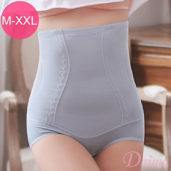 束褲  350D封殺小腹 超高腰雙層縮腰提臀塑褲M-XXL(藍)【Daima黛瑪】