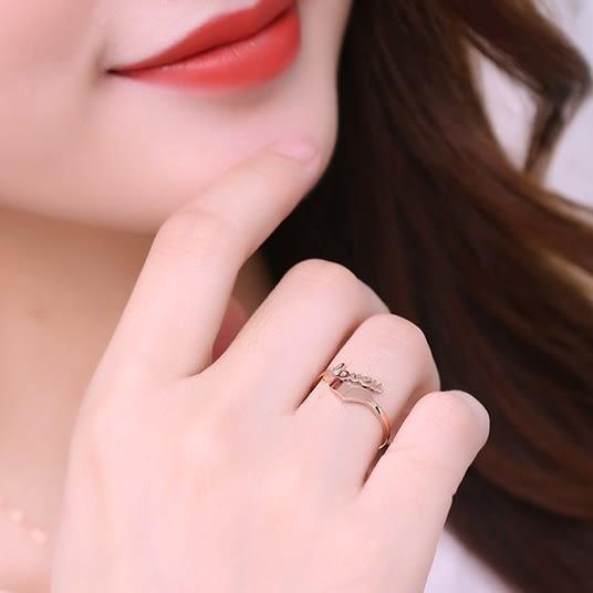 316L醫療鋼 字母 LOVEU愛心 C型可調整戒指-玫瑰金 防抗過敏 不退色