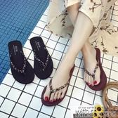 簡約人字拖女夏季時尚海邊防滑夾腳沙灘平底跟外穿涼拖鞋韓版   歌莉婭