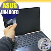 【Ezstick】ASUS UX480 UX480FD 靜電式筆電LCD液晶螢幕貼 (可選鏡面防汙或高清霧面)