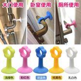 12只裝塑料門吸硅膠免打孔衛生間門把手防撞橡膠緩沖門碰吸門器