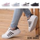 [Here Shoes]繫帶基本款四線皮...