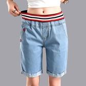 牛仔短褲女2020新款寬鬆顯瘦高腰直筒彈力大碼鬆緊腰白色五分褲 童趣屋