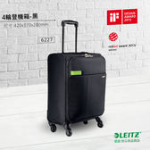 【LEITZ專業品牌】LZ 6227 4輪登機箱 黑 防震保護 電腦包 旅行包 商務收納