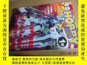 二手書博民逛書店電擊HOBBY罕見(1994年第1輯,創刊號)Y10118 出版