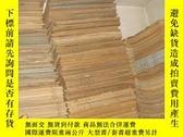 二手書博民逛書店罕見生日報(南方日報)1960年5月(1---31日)2722