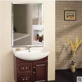 定制浴室鏡簡約歐式衛浴鏡衛生間鏡無框洗手間鏡子壁掛粘貼化妝鏡【直角80*100可壁掛可粘貼】