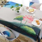 桌布布藝棉麻小清新韓式中式古典復古桌茶幾布桌巾 叮噹百貨