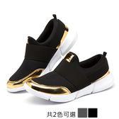 ★KEITH-WILL★(預購)36~40 流行經典閃亮休閒鞋