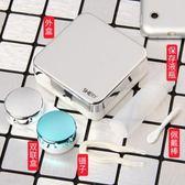 隱形近視眼鏡盒韓國風簡約可愛眼睛伴侶盒  YI216 【123休閒館】