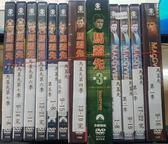 U00-160#正版DVD#馬蓋仙:第1+2+3+4+5+6+7季#影集#挖寶二手片
