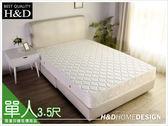 床墊 獨立筒 套房出租, Asahi朝日單人3.5尺獨立筒床墊 / H&D東稻家居