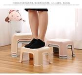 加厚塑膠凳家用兒童小凳子方凳創意時尚浴室板凳客廳椅子成人矮凳
