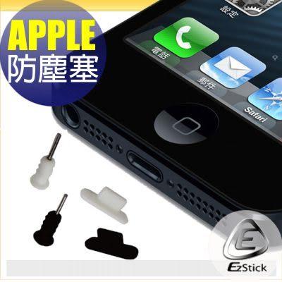 【EZstick】APPLE IPhone 5 手機專用數據孔防塵塞(三組裝) ( 黑/白 擇一選購)