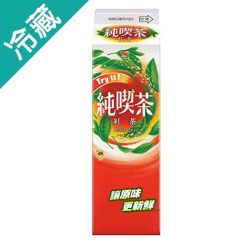 純喫茶紅茶960ML/瓶【愛買冷藏】