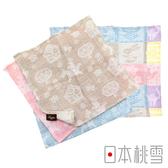 日本桃雪二層紗嬰兒包巾 鈴木太太