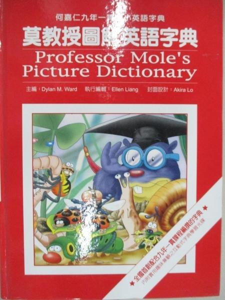 【書寶二手書T1/少年童書_EFG】莫教授圖解英語字典_Dylan M.Ward