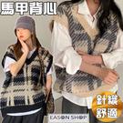 EASON SHOP(GQ2386)復古撞色菱形格紋格子寬鬆修身顯瘦V領無袖毛衣針織馬甲背心外搭女上衣服罩衫卡其