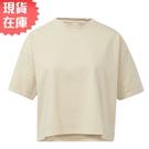 【現貨】Reebok CLASSICS 女裝 短袖 T恤 落肩 小LOGO 純棉 奶茶 米色【運動世界】GN4600