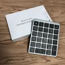 數字鍵盤 藍芽數字小鍵盤無線輕薄金屬筆記本平板電腦手機藍芽鍵盤可充電池 8號店