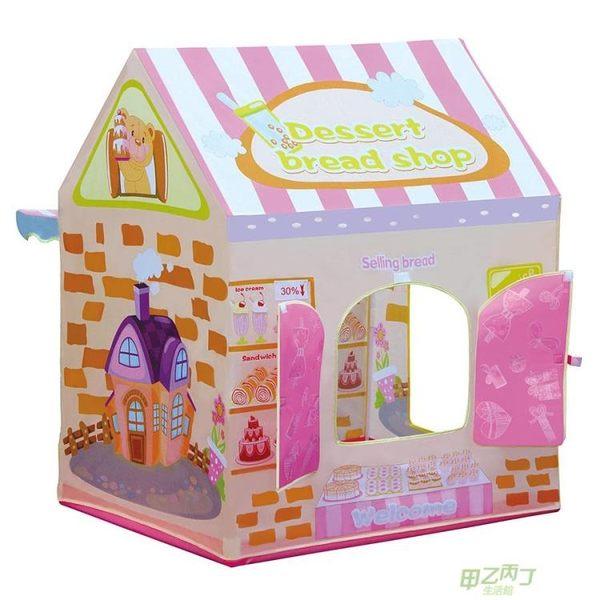 遊戲帳篷 兒童帳篷水果超市益智玩具游戲屋大號海洋球房子寶寶禮物xw 中秋好康特惠