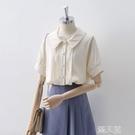 法式翻領杏色襯衫女2021夏新款百搭寬松短袖設計感小眾別致上衣 快速出貨