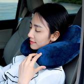充氣u型枕吹氣旅行枕護頸枕脖子U形枕頭靠枕飛機便攜旅游三寶 〖米娜小鋪〗