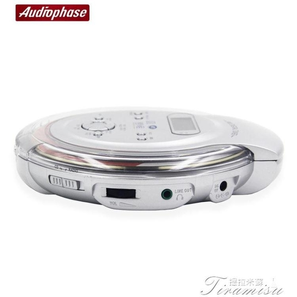 CD機 便攜式 CD機 隨身聽 CD播放機 支持英語光盤 快速出貨YYS