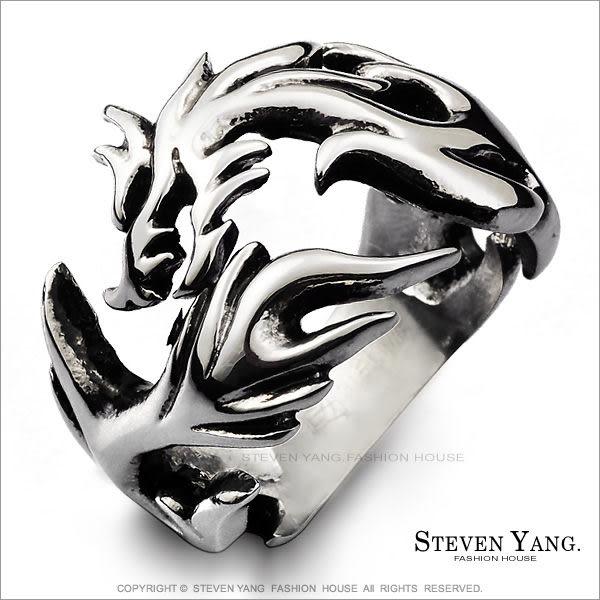 鋼戒指STEVEN YANG西德鋼飾「惡龍傳說」送刻字 個性潮男 龍圖騰