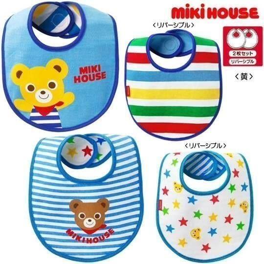 【發現。好貨】2015 mikihouse 日本代購 條紋熊熊雙面純棉防水口水巾 圍兜兜 嬰兒用品